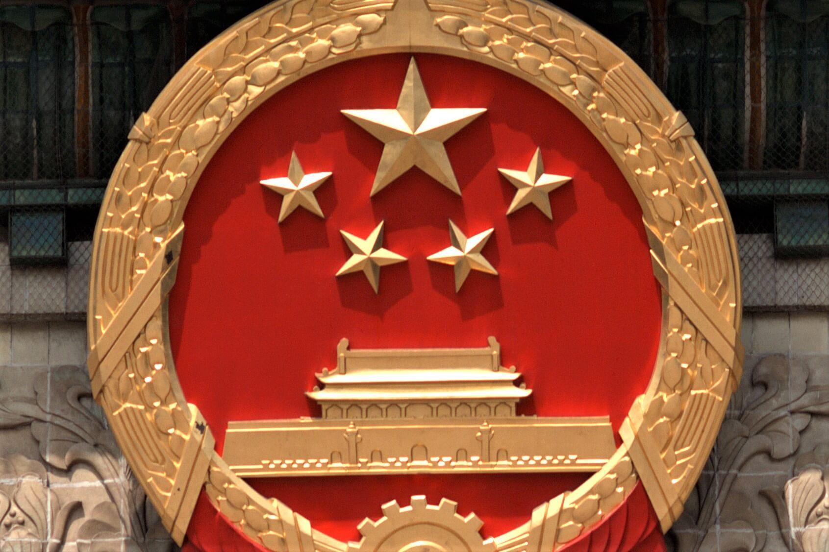 Emergono indizi chiave su cosa pensa davvero Pechino di Bitcoin e del mining