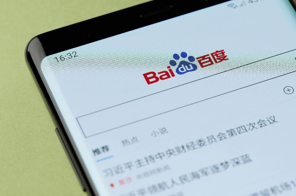 Nuovi importanti operatori entrano nel mercato cripto, la Cina nasconde Binance, OKEx e Huobi + Altre notizie