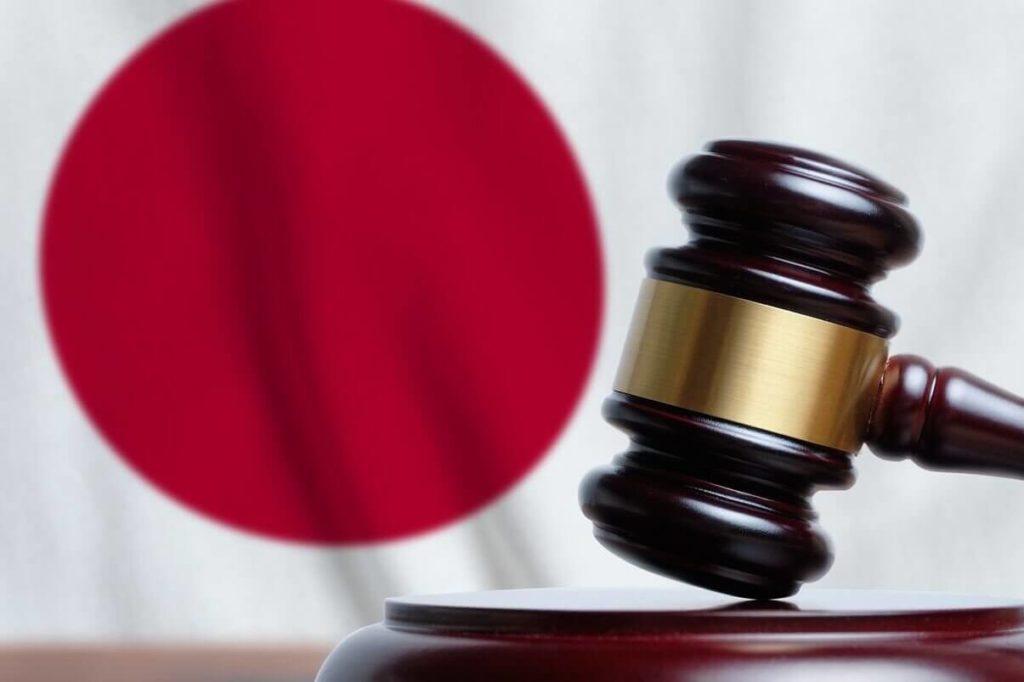 Giappone: il caso del mining di Monero ha udienza a dicembre